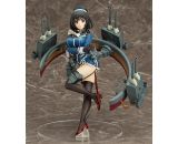 TAKAO: HEAVY ARMAMENT VER. 1/8TH SCALE FIGURE (KANTAI COLLECTION -KANCOLLE)