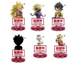 Dragon Ball Legends Collab World Collectable Figure Vol.2