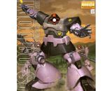 Dom Mobile Suit Gundam MG