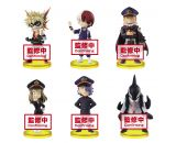 My Hero Academia World Collectable Figure Vol.8