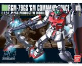 51 Rgm- 79G Gm Command Space Ty