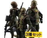 G.M.G. Mobile Suit Gundam Principality of Zeon Army Soldier Set (with gift)
