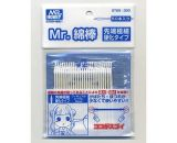 Mr Cotton Swab Super Fine 1p