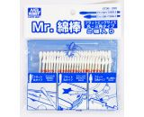 GT96 Mr.Cotton Swab (Flat Round/Triangle Type), GSI