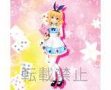 RT D102769IS THE ORDER A RABBIT??PM FIGURE SYARO