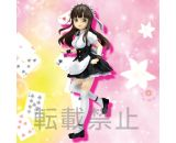 RT D102780IS THE ORDER A RABBIT??PM FIGURE CHIYA