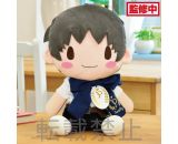 Shinji Preciality SP Plush
