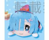 """Re:Zero -Starting Life in Another World- SP Lay-Down Plush """"Rem"""" """"Little Witching Mischiefs"""" A: Rem (Normal)"""