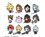 FINAL FANTASY TRADING RUBBER STRAP FF VII EXTENDED EDITION [WIDE]