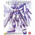 """Master Grade RX-93-2 Hi-Nu Gundam Ver.Ka """"Char's Counterattack"""""""