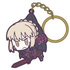 FateGO Saber/ Artoria Pendragon[Alter] TSUMAMARE key chain (re-run)
