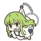 Lancer/Enkidu TSUMAMARE Key Chain
