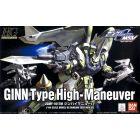 Ginn Type High Mobility HG 1/144 Scale Model Kit