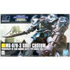 117 MS-07B Gouf Custom Gundam (HGUC)