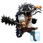 Kaidou (Best Of Omnibus) Ichibansho Figure