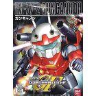 BB#225 Rx-77-2 Guncannon Bandai SD