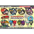RUBBER MASCOT MASKED RIDER DEN-O 10th ANNIVERSARY BOX SET