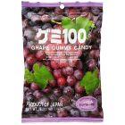 Kasugai Gummy Candy: Grape