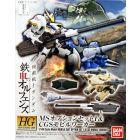 """#01 MS Option Set 1 and CGS Mobile Worker """"Gundam IBO"""", Bandai HG Option Set"""