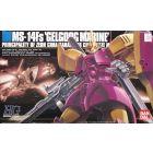 "#26 Gelgoog Marine (Cima Custom) ""Gundam 0083"", Bandai HGUC"
