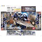 "#31 Helmwige Reincar ""Gundam IBO"", Bandai HG 1/144"