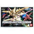 "#40 Owashi Akatsuki Gundam ""Gundam SEED Destiny"", Bandai HG SEED"