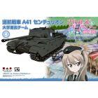 Girls&Panzer Theatrical Version Cruise TankA41 Centurion College Selected Team