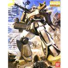 """Zaku Cannon """"Mobile Suit Gundam"""", Bandai MG"""