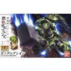 HG Orphans Gundam Gusion 1:144 Scale Model Kit