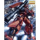 MS-06R-2 ZAKU II Johnny Ridden Custom Ver 2.0, Bandai MG Action Figure