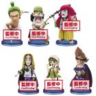 One Piece World Collectable Figure-Wanokuni4-