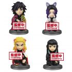 "Demon Slayer: Kimetsu No Yaiba World Collectable Figure -Be In Front Of The ""Oyakata-Sama""- Vol.1"