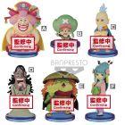 One Piece World Collectable Figure - Wanokuni 7