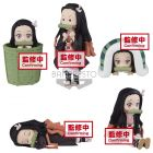 World Collectable Figure - Nezuko Kamado Collection -Ii