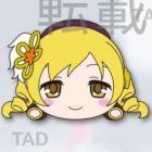 Magia Record: Puella Magi Madoka Magica Side Story Lay-Down Plush Vol.1 C: Mami Tomoe