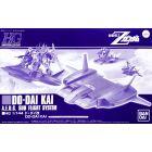 Do-Dai Kai P-Bandai HG