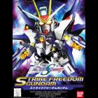 Bb#288 Strike Freedom Gundam