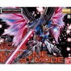 Extreme Blast Mode Mobile Suit Gundam Seed Destiny Model Kit (1/100 Scale)