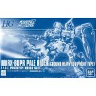 RX-80PR Pale Rider (Ground Heavy Equipment Type) HG P-Bandai