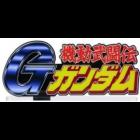 G Gundam (Large) Logo Display