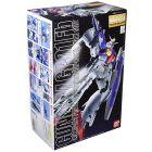 GP01Fb Gundam Bandai MG