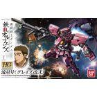 "HG Graze Custom II Ryusei-Go ""Gundam IBO"" Building Kit (1/144 Scale)"