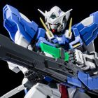 Gundam Exia Repair III P-Bandai MG