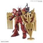 "#06 Nu-Zeon Gundam ""Gundam Build Divers RE:Rise"", Bandai Spirits HGBD:R 1/144"