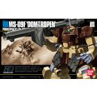 #027 MS-09F Dom Tropen Sand Brown