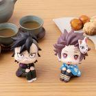 Lookup Genya & Tanjiro Kamado Final Selection ver [with gift]