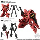 "Mobile Suit Gundam G-Frame Vol. 1 ""Mobile Suit Gundam"", Bandai G-Frame"