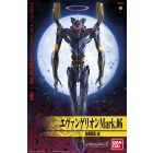 """""""Evangelion 2.0 You Can Not Advance"""" Model Evangelion Mark.06 Action Figure"""