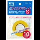 MT602 Mr. Masking Tape 10mm