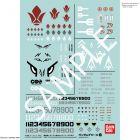 No.103 Mobile Suit Gundam Iron-Blooded Orphans 1 (Box/6), Bandai Gundam Decal